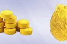 Промивання носа фурациліном при гаймориті та інших ЛОР-захворюваннях