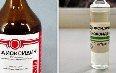 Діоксидин при гаймориті: інструкція по застосуванню