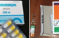 Лінкоміцин – антибактеріальний препарат для лікування гаймориту