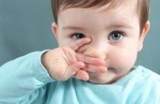 Лікування нежиті у дітей за Комаровським