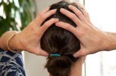 Головний біль у потилиці: причини і лікування