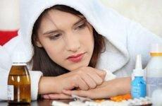 Пансинуси: причини, симптоми і лікування у дітей та дорослих