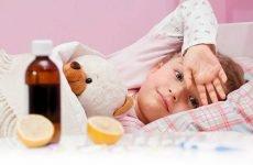 Що робити якщо дитина часто хворіє простудними захворюваннями?