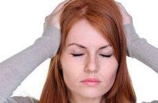 Класифікація черепно мозкових травм. Лікування.