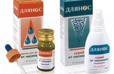 Краплі і спрей ДляНос: інструкція із застосування, побічні ефекти, аналоги і ціна ліки