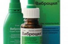 Назальні краплі Виброцил при нежиті – застосування