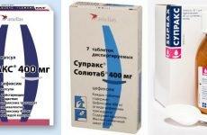 Супракс при пневмонії для дітей і дорослих, інструкція