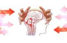 Набряк головного мозку: симптоми, причини, лікування
