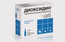 Краплі Діоксидин від нежитю: інструкція із застосування, побічні ефекти, аналоги і ціна ліки