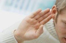 Причини розвитку та принципи лікування невриту слухового нерва