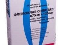 Флемоклав солютаб – аналоги (список), порівняння ефективності