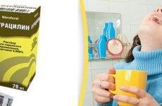 Фурацилін для полоскання горла – як розводити, інструкція по застосуванню