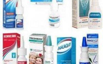 Судинозвужувальні краплі в ніс – для дітей, вагітних і дорослих