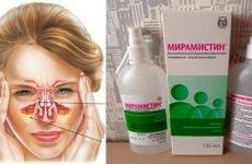 4 способи застосування мірамістину при гаймориті – інструкція по застосуванню