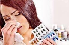 6 видів таблеток і антибіотиків від гаймориту – список назв і як їх пити