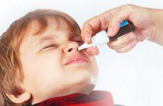 7 народних засобів для лікування гаймориту в домашніх умовах у дітей