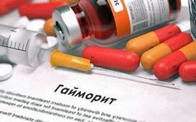 8 груп ліків (коштів) від гаймориту – які найбільш ефективні і як лікуватися