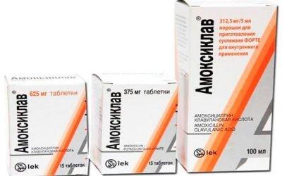 Амоксиклав при гаймориті і фронтиті: як приймати і дозування препарату