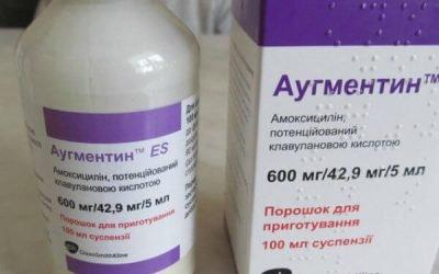 Аугментин при гаймориті і синуситі: застосування і дозування