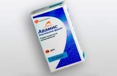 Авамис при гаймориті і закладеності носа: застосування препарату