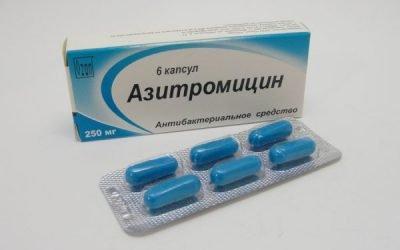 Азитроміцин при гаймориті, синуситі і фронтиті: інструкція по застосуванню