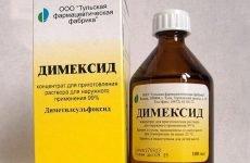 Димексид при гаймориті: як застосовувати, властивості і особливості препарату