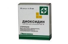 Діоксидин при гаймориті і синуситі: як застосовувати, дозування дорослому