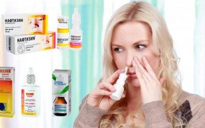 Як і чим вилікувати нежить – народні і медикаментозні засоби