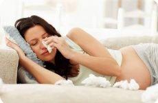 Гормональний риніт при вагітності, клімаксі: причини, симптоми і лікування