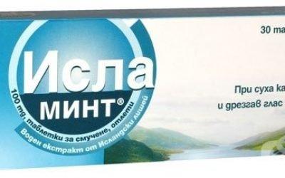 Ісла Мінт: інструкція із застосування таблеток для розсмоктування і аналога Ісла Моос