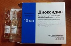 Як застосовувати діоксидин при гаймориті – 3 методики і дозування для дорослих