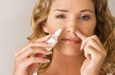 Хронічний риніт (нежить): симптоми і лікування у дорослих