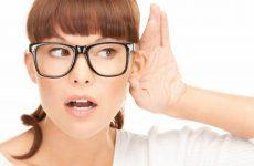 Лікування приглухуватості 1-4 ступеня народними засобами і ліками