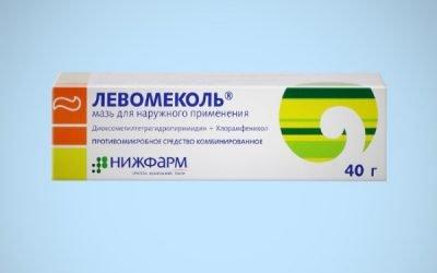 Левомеколь при гаймориті і нежиті: як застосовувати для лікування?