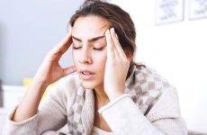Лівобічний і правобічний гайморит: симптоми і лікування