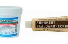 Мазь від гаймориту: застосування різних засобів для лікування