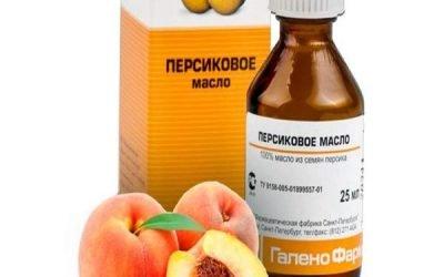 Можна капати в ніс косметичний персикове масло від нежиті і гаймориту?