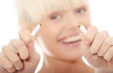 Можна палити при гаймориті: як впливає шкідлива звичка?