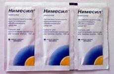 Німесил при застуді та грипі як приймати, інструкція