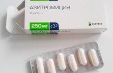 Допоможе азитроміцин при гаймориті і скільки днів його пити, побічні ефекти