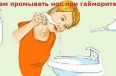 Промивання носа при гаймориті в домашніх умовах