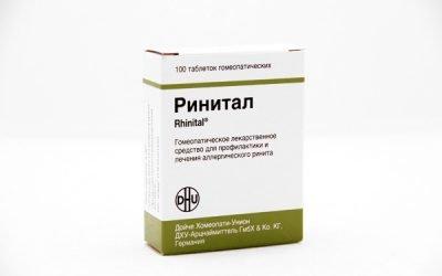 Ринитал: інструкція із застосування таблеток від нежиті