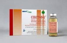Секстафаг при гаймориті і синуситі: застосування і дозування