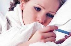 Скільки тримається температура при гаймориті і може її не бути?