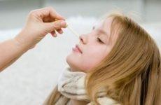 Судинозвужувальні краплі в ніс для дорослих та дітей: як вибрати?