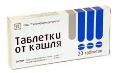 Таблетки від кашлю – недорогі та ефективні, назви