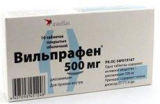 Вильпрафен при гаймориті: застосування та дозування препарату
