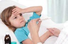 Вірусний риніт: симптоми і лікування у дітей та дорослих