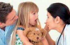 Герпесная (герпетична) ангіна у дітей – чим і як лікувати дитину