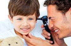 Лікування отиту у дітей в домашніх умовах